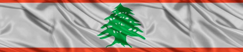 cervejas-libanesas