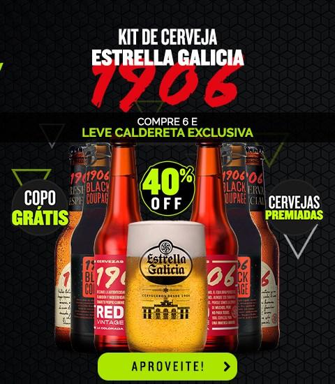 Black Friday 2020 - Oferta - Estrella Galicia - Mobile