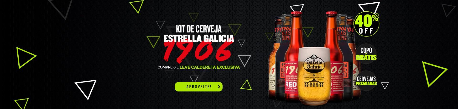 Black Friday 2020 - Oferta - Estrella Galicia - Desktop