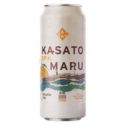 Cerveja Japas Kasato Maru New England IPA Lata 473ml