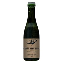 Cerveja Way Beer Eat My Berries 375ml