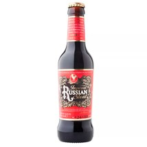 Courage Imperial Russian Stout 275ml