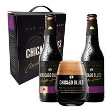 Kit Chicago Blues - Cervejas e Taça