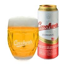 Kit de Cerveja Czechvar Com Caneca Exclusiva