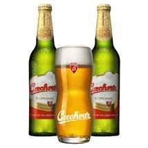 Kit de Cerveja Czechvar - Compre e Ganhe o Copo