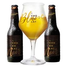 Kit de Cerveja Gauden Bier Au Chocolat Noir - Compre e ganhe a taça