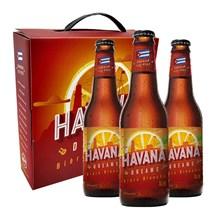 Kit de Cerveja Havana Dreams