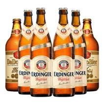 Kit de Cervejas de Trigo Com Erdinger