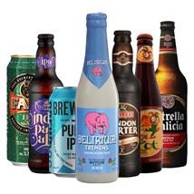 Kit de Cervejas Eurotrip