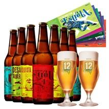 Kit de Cervejas Fãs do Marcão - Compre 6 e Leve 2 Taças + Coleção Exclusiva de Posters