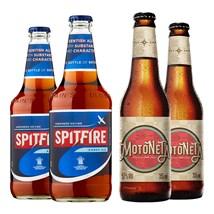 Kit de Cervejas Grandes Marcas Grandes Descontos - Shepherd Neame Spitfire Por R$ 19,90
