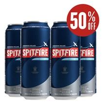 Kit de Cervejas Shepherd Neame Spitfire Lata 50% OFF - 4 Unidades