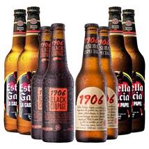 Kit Especial de Cervejas Estrella