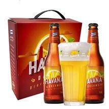 Kit Havana Dreams - Cervejas e Copo