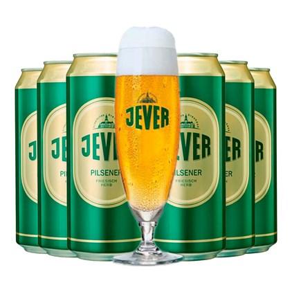Kit Jever Pilsener - Compre 6 Cervejas e Ganhe a Taça