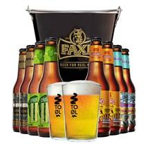 Kitzão Para Curtir o Dia Dos Namorados - Compre 8 Cervejas e Ganhe 2 Copos + 1 Balde de Gelo!